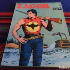 Cómics: ZAGOR Nº 55. SATKO. BURU LAN 1973. 25 PTS. COMO NUEVO.. Lote 83850696