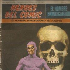 Comics : - EL HOMBRE ENMASCARADO * LOTE DE 13 COMICS DEL AÑO 1971. Lote 86520176