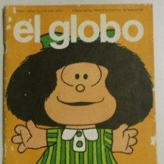Cómics: EL GLOBO- PUBLICACION MENSUAL DEL COMIC PARA ADULTOS - 1973 - BURULAN . Lote 88096588