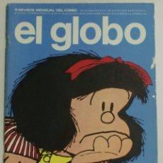 Cómics: EL GLOBO- REVISTA MENSUAL DEL COMIC Nº5 - AÑO I - 1973 - BURULAN . Lote 88096960