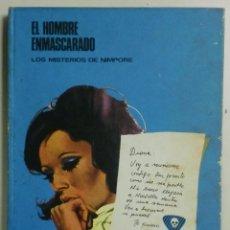 Cómics: HÉROES DEL CÓMIC - EL HOMBRE ENMASCARADO - LOS MISTERIOS DE NIMPORE - TOMO 4 - BURU LAN. Lote 89267212