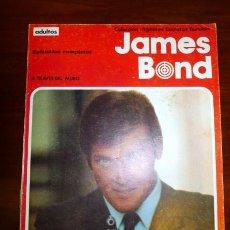 Cómics: JAMES BOND. ALBUM 1 : A TRAVÉS DEL MURO. (AGENTES SECRETOS BURULAN). Lote 94846759