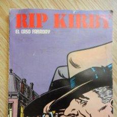 Cómics: RIP KIRBY EL CASO FARADAY TOMO I BURULAN EPISODIOS COMPLETOS AÑO 1974. Lote 94999415