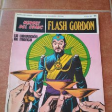 Cómics: FLASH GORDON BURULAN 11. Lote 95478452