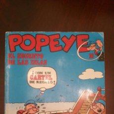 Cómics: ANTIGUO COMIC DE POPEYE, N° 10 DE BURU LAN, S. A. BIEN CONSERVADO. AÑOS 70.. Lote 96001958