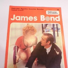 Cómics: JAMES BOND NUM 28 - BURU LAN-. Lote 98822583