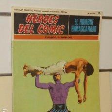 Cómics: HEROES DEL COMIC EL HOMBRE ENMASCARADO Nº 14 PANICO A BORDO - BURU LAN -. Lote 98889251