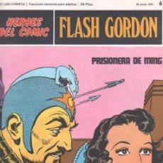 Cómics: FLASH GORDON Nº 6 BURULAN. Lote 98894527