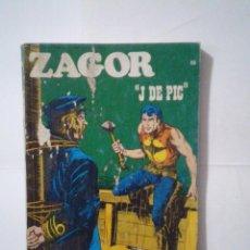 Cómics: ZAGOR - BURU LAN - NUMERO 56 - CJ 42 - GORBAUD. Lote 104156188
