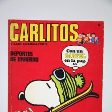Cómics: CÓMIC CARLITOS Y LOS CEBOLLITAS / SNOOPY ESCRITOR - Nº 3 - EDITORIAL BURU LAN - AÑO 1971 . Lote 100144263
