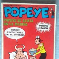 Cómics: POPEYE 47 - SE ALISTA EN LA MARINA BURU LAN - BURULAN COMICS COLOR 27 INCLUYE RECORTABLE. Lote 100480707