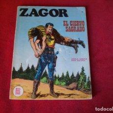 Cómics: ZAGOR Nº 17 EL CIERVO SAGRADO DE BURU LAN 1972 . Lote 104332730