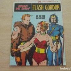 Cómics: HEROES DEL COMIC. FLASH GORDON FASCICULO Nº 2, BURU-LAN. Lote 102447571
