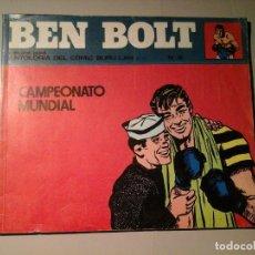 Cómics: BEN BOLT. Nº 8. 1973. CAMPEONATO MUNDIAL. BOXEO. CÓMICS. NOVELA NEGRA EN VIÑETAS.CÓMIC BURU LAN... Lote 102511615