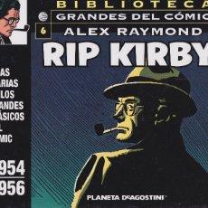 Cómics: RIP KIRBY. TOMO 6. PLANETA DE AGOSTINI 2005. Lote 108889843