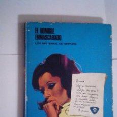 Cómics: EL HOMBRE ENMASCARADO - BURU LAN - TOMO 4 - GORBAUD . Lote 109041859
