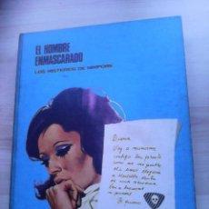 Cómics: EL HOMBRE ENMASCARADO. TOMO 4. . Lote 110011767