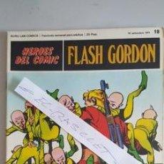 Cómics: - HEROES DEL COMIC - FLASH GORDON Nº 18 - 10 DE SEPTIEMBRE DEL 1971 -. Lote 110107383