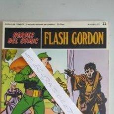 Cómics: - HEROES DEL COMIC - FLASH GORDON Nº 22 - 8 DE OCTUBRE DEL 1971 -. Lote 110107647