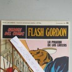 Cómics: - HEROES DEL COMIC - FLASH GORDON Nº 26 - 5 NOVIEMBRE DEL 1971 -. Lote 110107843