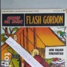 Cómics: - HEROES DEL COMIC - FLASH GORDON Nº 31 - 10 DICIEMBRE DEL 1971 -. Lote 110108171