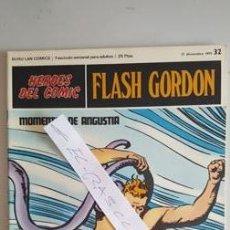 Cómics: - HEROES DEL COMIC - FLASH GORDON Nº 32 - 17 DICIMBRE DEL 1971 -. Lote 110108251