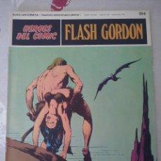 Cómics: BURU LAN: HEROES DEL COMIC FLASH GORDON NUM. 014. BUEN ESTADO ( EDITORIAL BURULAN ). Lote 110151207