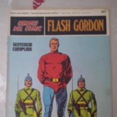 Cómics: BURU LAN: HEROES DEL COMIC FLASH GORDON NUM. 017. BUEN ESTADO ( EDITORIAL BURULAN ). Lote 110151387