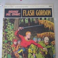 Cómics: BURU LAN: HEROES DEL COMIC FLASH GORDON NUM. 020. BUEN ESTADO ( EDITORIAL BURULAN ). Lote 110151515