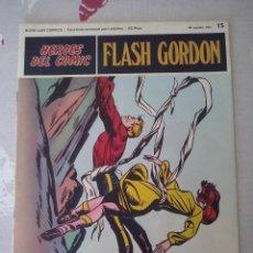Cómics: BURU LAN: HEROES DEL COMIC FLASH GORDON NUM. 15.MUY BUEN ESTADO ( EDITORIAL BURULAN ). Lote 110151879