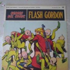 Cómics: BURU LAN: HEROES DEL COMIC FLASH GORDON NUM. 18. MUY BUEN ESTADO ( EDITORIAL BURULAN ). Lote 110151995