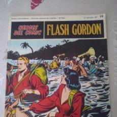 Cómics: BURU LAN: HEROES DEL COMIC FLASH GORDON NUM. 19. MUY BUEN ESTADO ( EDITORIAL BURULAN ). Lote 110152039