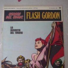 Cómics: BURU LAN: HEROES DEL COMIC FLASH GORDON NUM. 20. BUEN ESTADO ( EDITORIAL BURULAN ). Lote 110152175