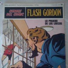 Cómics: BURU LAN: HEROES DEL COMIC FLASH GORDON NUM. 26.MUY BUEN ESTADO ( EDITORIAL BURULAN ). Lote 110152343