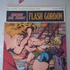 Cómics: BURU LAN: HEROES DEL COMIC FLASH GORDON NUM. 27.MUY BUEN ESTADO ( EDITORIAL BURULAN ). Lote 110152387