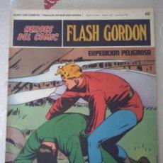 Cómics: BURU LAN: HEROES DEL COMIC FLASH GORDON NUM. 40.MUY BUEN ESTADO ( EDITORIAL BURULAN ). Lote 110152535