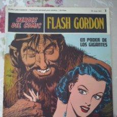 Cómics: BURU LAN: HEROES DEL COMIC FLASH GORDON NUM. 3 ( EDITORIAL BURULAN ). Lote 111979139