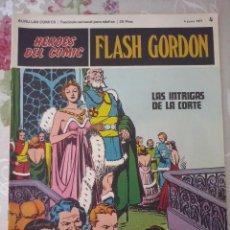 Cómics: BURU LAN: HEROES DEL COMIC FLASH GORDON NUM. 4. BUEN ESTADO ( EDITORIAL BURULAN ). Lote 111979279