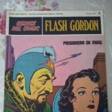 Cómics: BURU LAN: HEROES DEL COMIC FLASH GORDON NUM. 6. BUEN ESTADO ( EDITORIAL BURULAN ). Lote 111979395