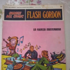 Cómics: BURU LAN: HEROES DEL COMIC FLASH GORDON NUM. 61 ( EDITORIAL BURULAN ). Lote 111979887