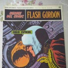 Cómics: BURU LAN: HEROES DEL COMIC FLASH GORDON NUM. 62. MUY BUEN ESTADO ( EDITORIAL BURULAN ). Lote 112007303