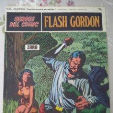 Cómics: BURU LAN: HEROES DEL COMIC FLASH GORDON NUM. 74. MUY BUEN ESTADO ( EDITORIAL BURULAN ). Lote 112007575