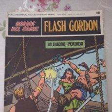 Cómics: BURU LAN: HEROES DEL COMIC FLASH GORDON NUM. 85. MUY BUEN ESTADO ( EDITORIAL BURULAN ). Lote 112007823