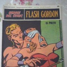 Cómics: BURU LAN: HEROES DEL COMIC FLASH GORDON NUM. 86. BUEN ESTADO ( EDITORIAL BURULAN ). Lote 112007939
