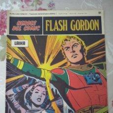Cómics: BURU LAN: HEROES DEL COMIC FLASH GORDON NUM. 91. BUEN ESTADO ( EDITORIAL BURULAN ). Lote 112008775