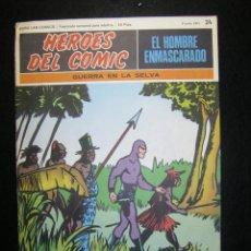Cómics: HÉROES DEL CÓMIC. EL HOMBRE ENMASCARADO. GUERRA EN LA SELVA, JULIO 1971 BURU LAN. Lote 112024307