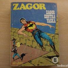 Cómics: ZAGOR - NÚMERO 13 - BURULAN. Lote 112561471