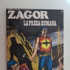 Cómics: ZAGOR. Nº 61. BURU LAN.. Lote 114590895