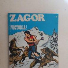 Cómics: ZAGOR Nº 50. BURU LAN.. Lote 114636831