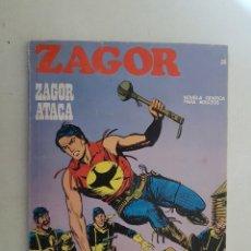 Cómics: ZAGOR Nº 36. BURU LAN.. Lote 114639087